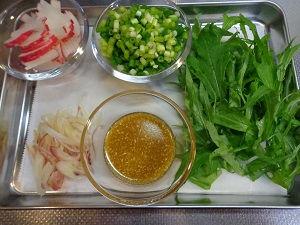豆腐と涼感野菜の旨だれ和え02