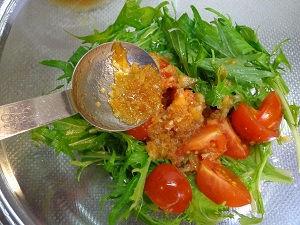 鯛のカルパッチョ 涼感サラダ仕立て05