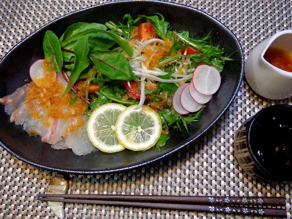 鯛のカルパッチョ 涼感サラダ仕立て08