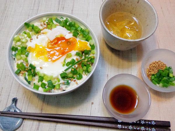 豆腐飯 目玉焼き添え10