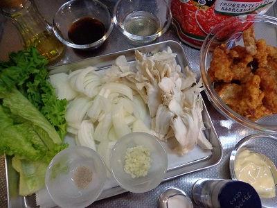 鶏軟骨の唐揚げ トマトソース煮02