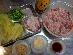 鶏砂肝焼き マヨネーズ風味02