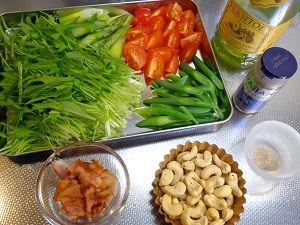 水菜サラダ(カシューナッツ入り)02