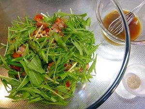 水菜サラダ(カシューナッツ入り)09