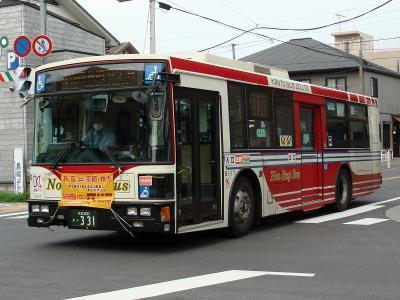 DSC02547.jpg