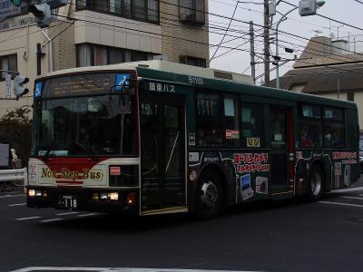 DSC03109.jpg