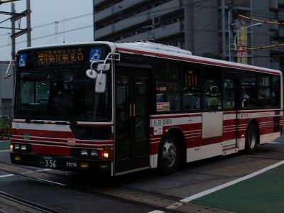 DSC03634.jpg