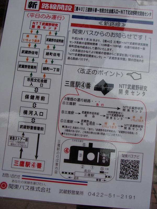 DSC03693_20120714205548.jpg