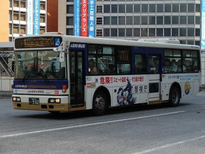 DSC03736-m.jpg