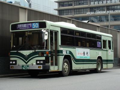DSC05684.jpg