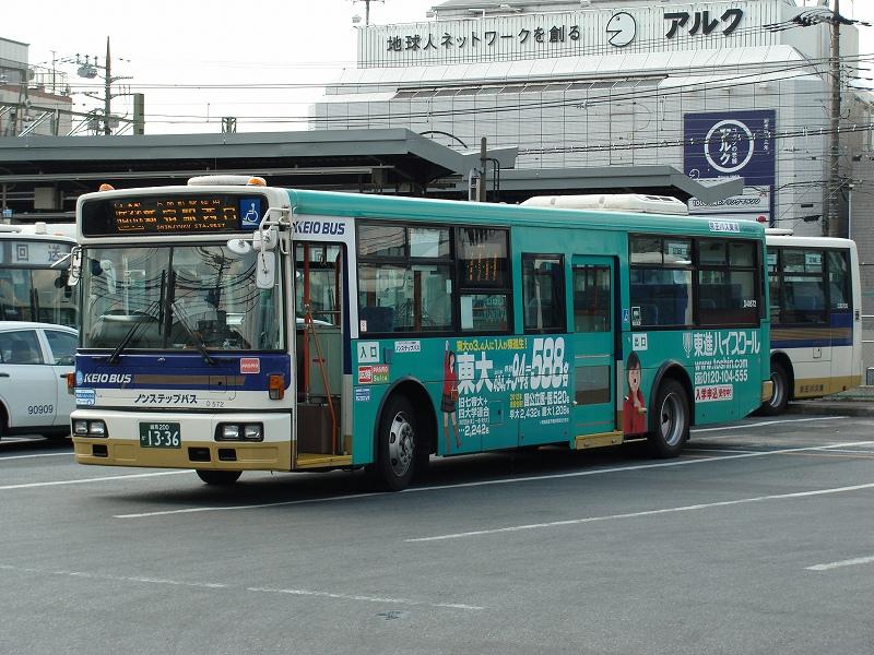 京王バス東・永福町営業所 - Jap...