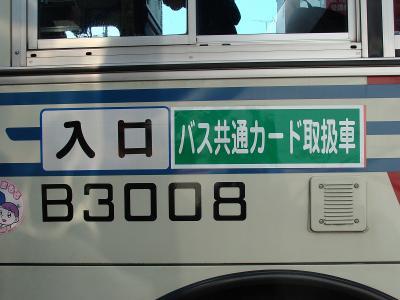 DSC06772.jpg