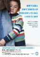 世界肝炎アライアンス ポスター 日本版