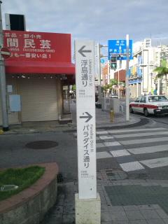 20121010223013411.jpg