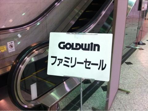 ゴールドウィン