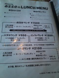 2013010908481000.jpg