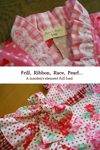 eri and ribbon