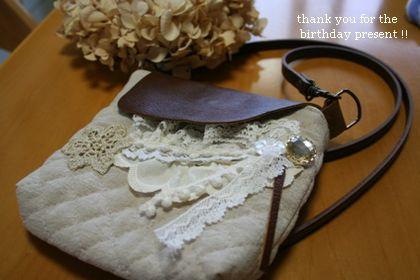 bag_20120615205550.jpg
