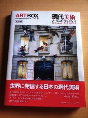 写真+3_convert_20121115120012