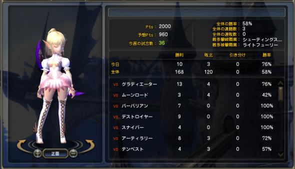 無題_convert_20141210163519