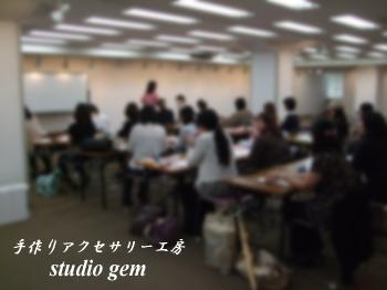 ロザフィ試験関東