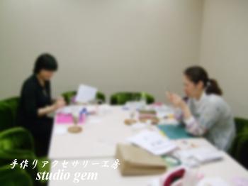 ロザフィ新宿教室