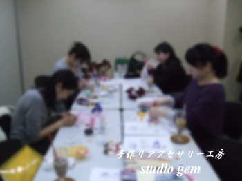 1104 飯田橋教室
