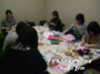 1107 新宿教室