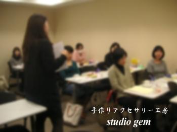 2012 12認定試験