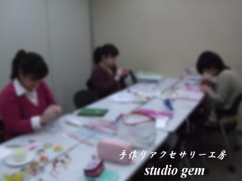 1118 飯田橋教室