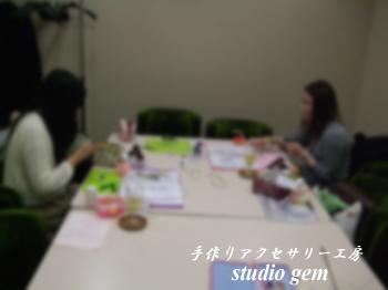 0116 新宿教室