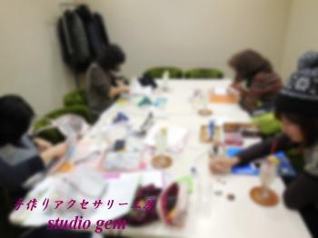 1204 新宿水曜教室