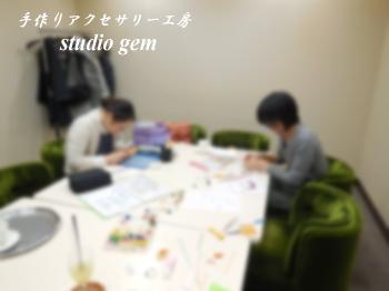 1208 新宿日曜教室