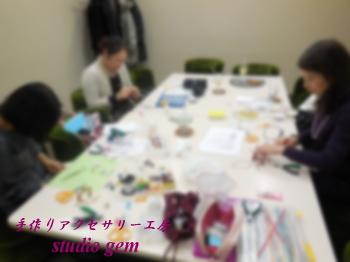 1222 新宿日曜教室