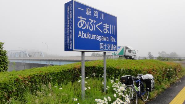 052901阿武隈川_convert_20120612163844