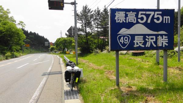 052904長沢峠_convert_20120612164000