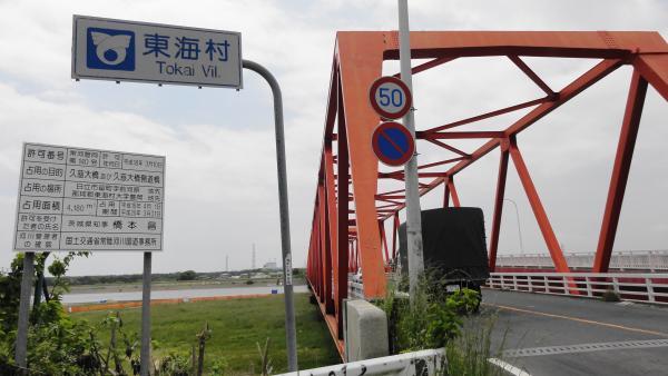 053004久慈川_convert_20120612164443