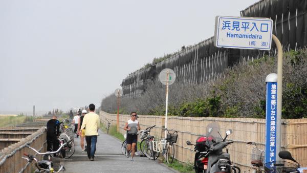 060301茅ヶ崎自転車道_convert_20120614080946