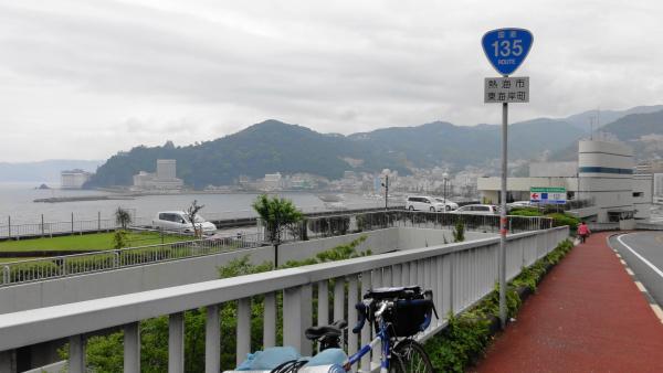 060311熱海海岸(国道135号)_convert_20120614081343