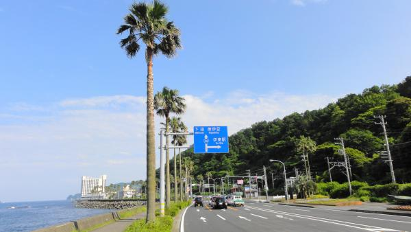 060314伊東駅へ_convert_20120614081450