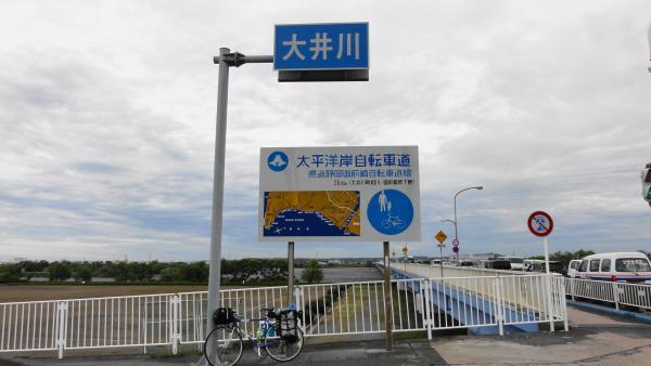 060602国道150号線大井川_convert_20120615222112