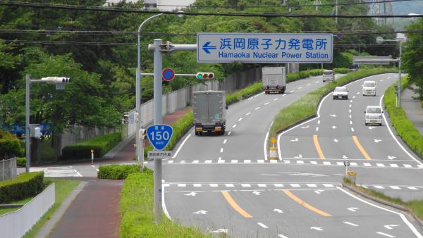 060608浜岡原発_convert_20120615222326