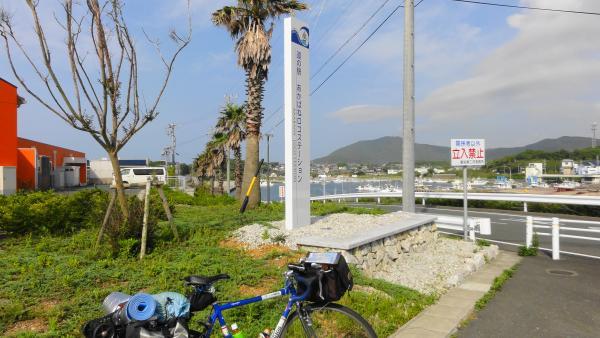 060703道の駅「あかばねロコステーション」_convert_20120615223253