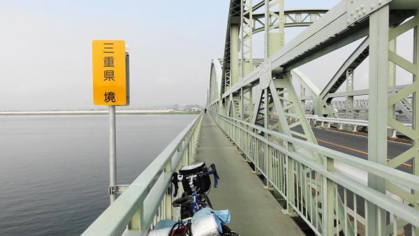 060802尾張大橋上(木曽川)_convert_20120615223758