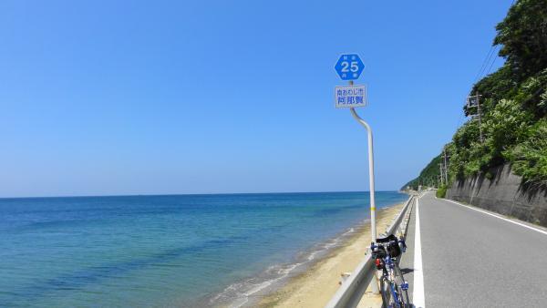 071013県道25号阿那賀_convert_20120711091333