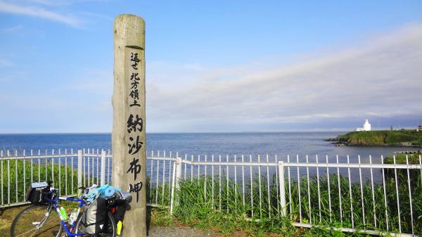 3112納沙布岬_convert_20120911002122