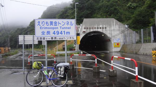 0404黄金トンネル_convert_20120912231031
