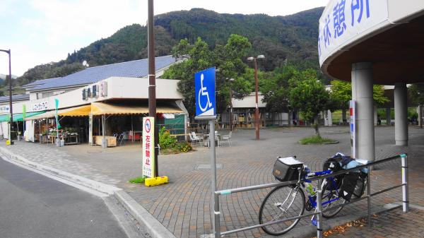 1007道の駅「和」_convert_20121015221538