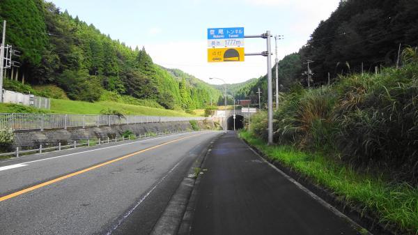 1102富尾トンネル_convert_20121015222023