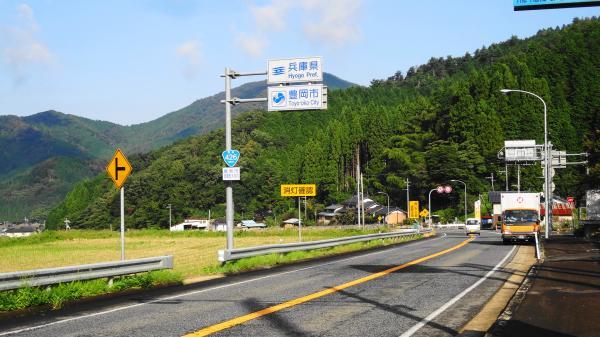 1103国道426兵庫県入り_convert_20121015222111